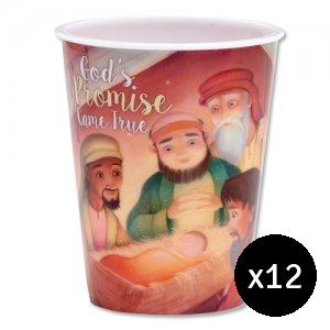 God's Promise Came True - Pack of 12 Tumblers