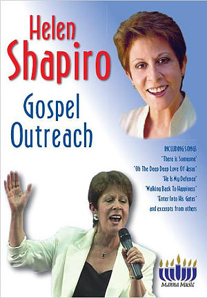 Gospel Outreach DVD