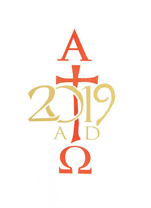 Alpha & Omega with Gold 2019