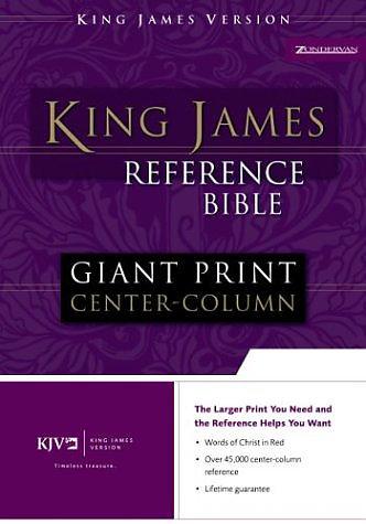 KJV Giant Print Bible: Burgundy, Premium Leather-Look,