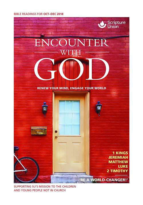 Encounter With God October - December 2018 | Free Delivery