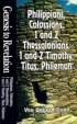 Philippians, Colossians, 1 & 2 Thessalonians, 1 & 2 Timothy, Titus, and Philemon: Student Study Book