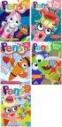 Children's Devotional 'Pens' Value Pack