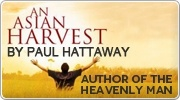 Banner: An Asian Harvest by Paul Hattaway