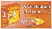 Banner: A Celebration of Hymns 3CD Boxset